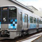 "GS Yuasa's Lithium-ion Battery Chosen for Kinki Sharyo's ""Smart BEST"" Battery-powered Railway Vehicle"